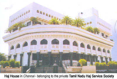 Haj House in Chennai