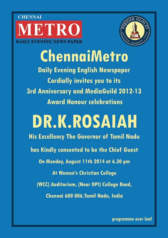Media Guild Award Invitation Card.