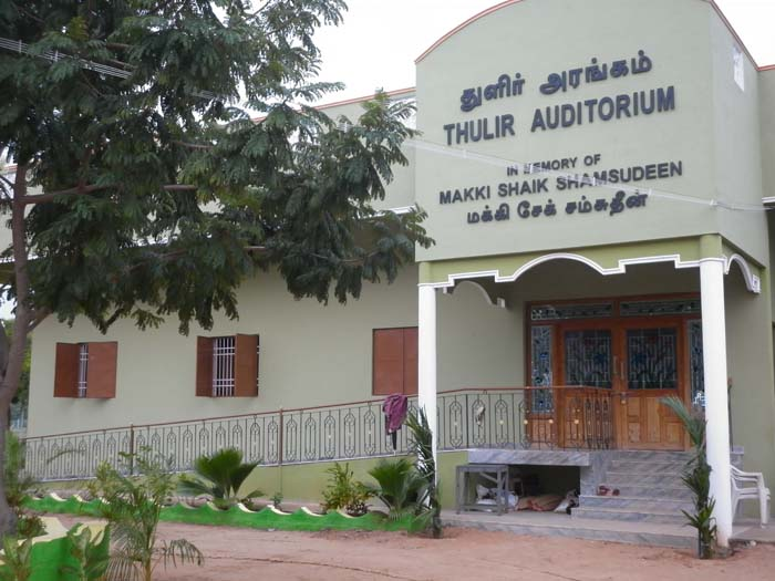 Thulir Auditorium in Kayalpatnam was dedicated to the memory of my late father Makki Shaik Shamsudeen Haji