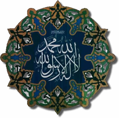 There is No God Except Allah, and Muhammad is the Last Messenger and Prophet of Allah.