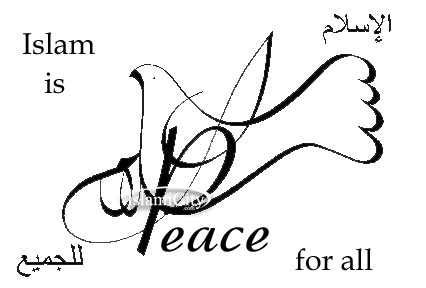 Islam Is Peace - Islam For All